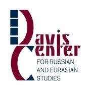 Cold War Studies at Harvard University
