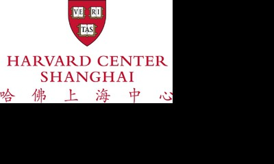 Harvard Center Shanghai