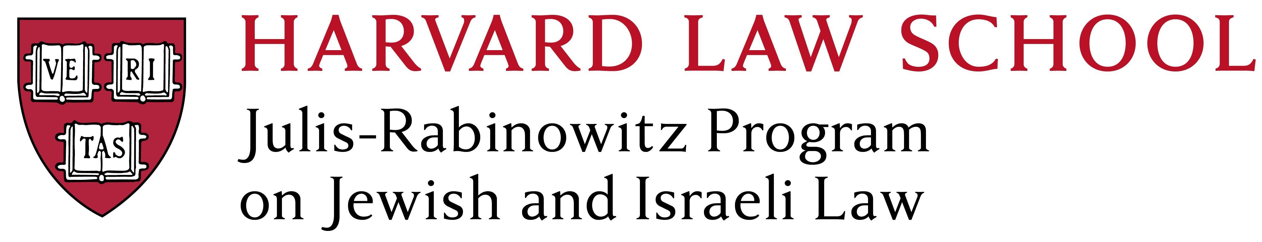 Julis-Rabinowitz Program on Jewish and Israeli Law
