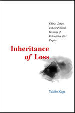 Inheritance of Loss: China, Japan, and the Political Economy of Redemption after Empire
