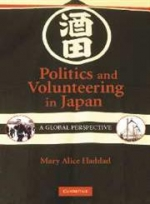 Politics and Volunteering in Japan: A Global Perspective