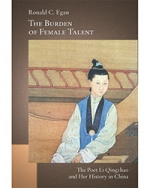 The Burden of Female Talent: The Poet Li Qingzhao and Her History in China