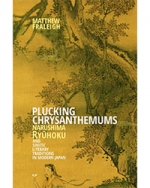 Plucking Chrysanthemums: Narushima Ryūhoku and Sinitic Literary Traditions in Modern Japan