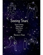 Seeing Stars: Sports Celebrity, Identity, and Body Culture in Modern Japan