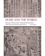 Home and the World: Editing the Glorius Ming in Woodblock-Printed Books of the Sixteenth and Seventeenth Centuries