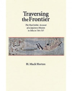 Traversing the Frontier: The Man'yōshū Account of a Japanese Mission to Silla in 736–737