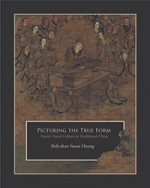 Picturing the True Form: Daoist Visual Culture in Traditional China