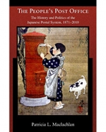 The People's Post Office: The History and Politics of the Japanese Postal System, 1871-2010