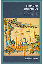 Upriver Journeys: Diaspora and Empire in Southern China, 1570–1850