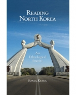Reading North Korea: An Ethnological Inquiry