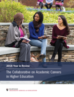 2018 Year in Review: The Collaborative on Academic Careers in Higher Education