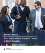 2019 Year in Review: The Collaborative on Academic Careers in Higher Education