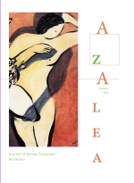 Azalea: Journal of Korean Literature & Culture, Vol. 1
