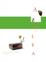 Azalea: Journal of Korean Literature & Culture, Vol. 2