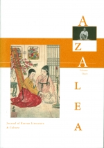 Azalea: Journal of Korean Literature & Culture, Vol. 3