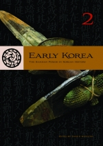 Early Korea 2: The Samhan Period in Korean History