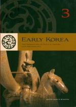 Early Korea 3: The Rediscovery of Kaya in History and Archaeology