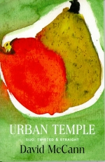Urban Temple: Sijo, Twisted and Straight