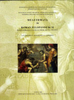Roman Peloponnesse II: Roman Personal Names in their Social Context (Laconia and Messenia)