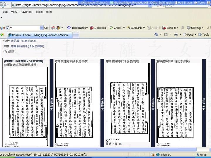 Download php id salt sec cc filesize filename carola remer ming xi.