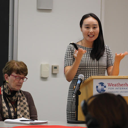 Image of the US-Japan Program at the Weatherhead Forum