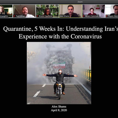 Screenshot of Alex Shams's title slide of his presentation on COVID-19 quarantine in Iran at the Weatherhead Forum