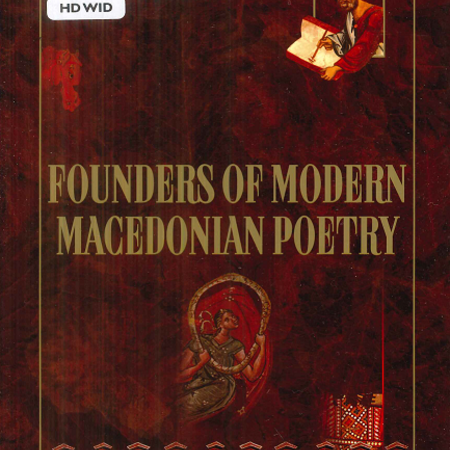 Founders of Modern Macedonian Poetry