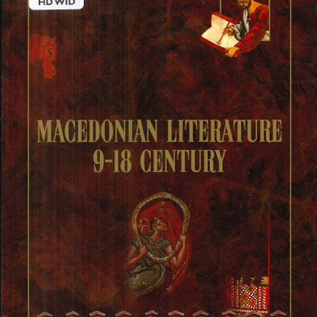 Macedonian Literature, 9-18 Century