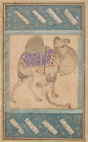 Persian, An Irate Camel, (detail), 17th Century
