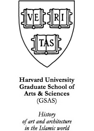 Harvard University Graduate School of Arts & Sciences (GSAS) History of Art and Architecture in the Islamic World