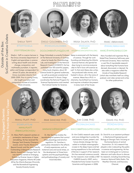ComSciCon-Atlanta annual report speakers page