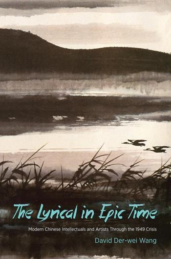 The Lyrical in Epic Time book cover
