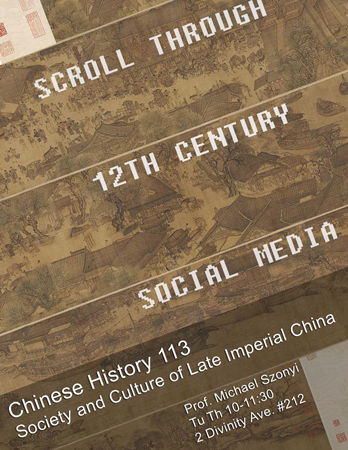 Chinese History 113 course poster