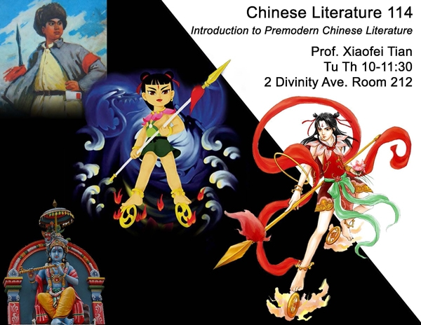 Chinese Literature 114 - Introduction to Premodern Chinese Literature