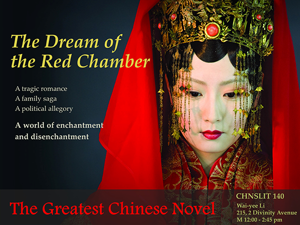 course poster for chinese literature 140 closeup image of chinese woman in traditional theater costume and makeup