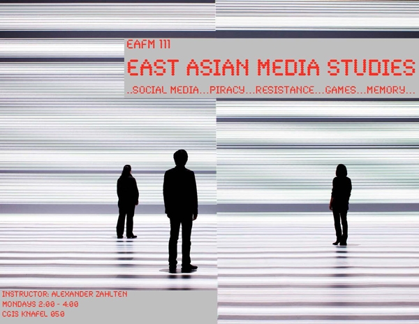 East Asian Film and Media Studies 111
