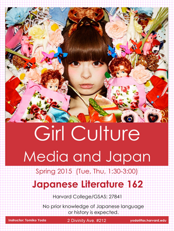 Japanese literature 162 course poster