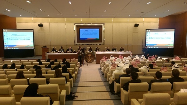 Evidence Based Policy Design for the Saudi Labor Market 2014, Riyadh