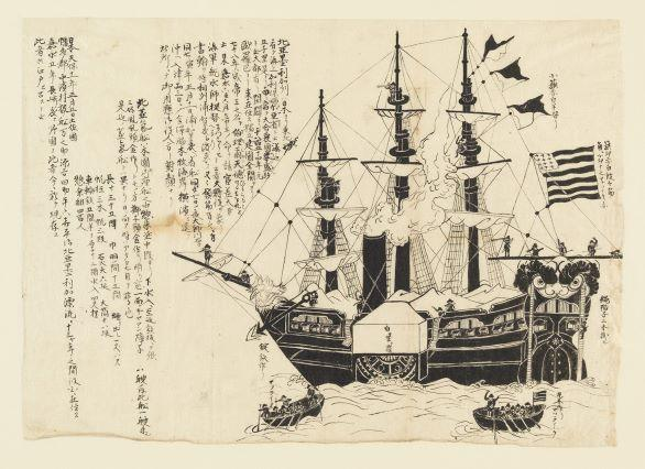 Drawing in black ink of Commodore Perry's Black Ship entering Edo Bay