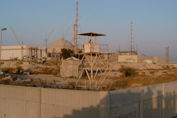 "Belfer Iran Brief – Iranian nuclear ""violation,"" and other news"