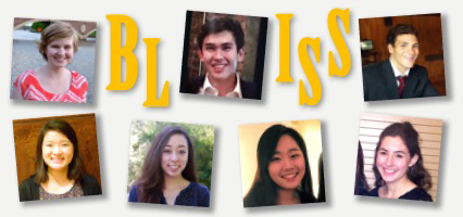 BLISS Fellows 2016 image collage (2 of 2)