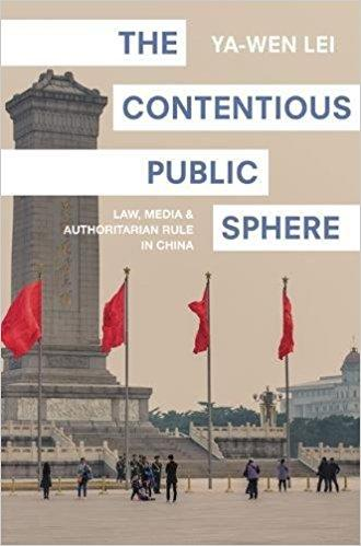 image of The Contentious Public Sphere book cover