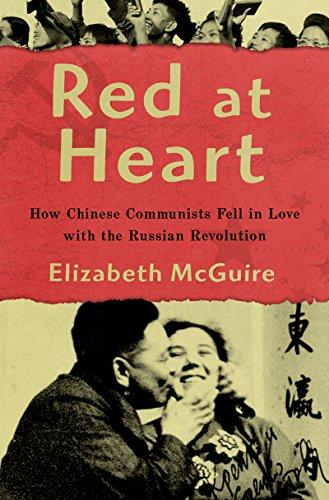 Image of book cover of Red at Heart