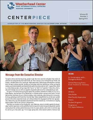 Image of Spring 2015 Centerpiece cover