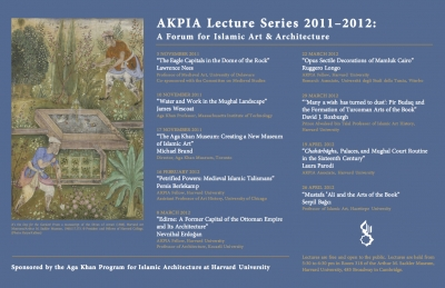 2011-2012 Lecture Poster