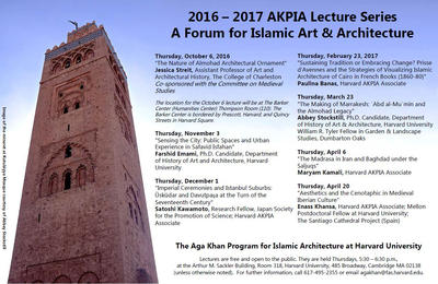 AKP Lectures 2016-17