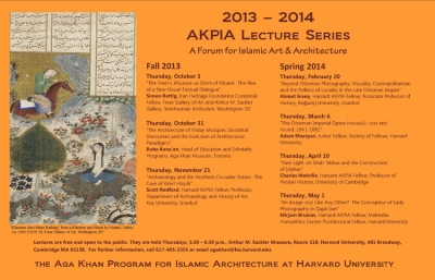 2013-2014 Lecture Poster