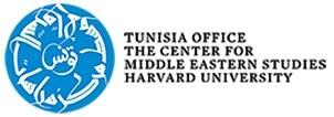 Harvard's Center for Middle Eastern Studies in Tunisia logo