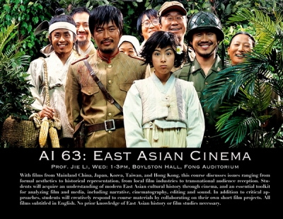 Aesthetic and Interpretive Understanding 63 - East Asian Cinema