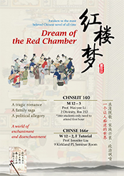 poster for chinese 166r includes chinese text and painted chinese figures